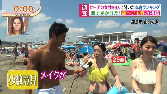 【※画像あり※】フジの筋肉アナ榎並がビーチインタビューするとギャルは必ずこの表情。さぁキャプ見てイライラしようず。・23枚目