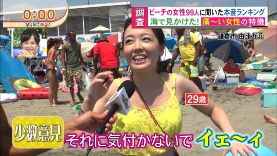 【※画像あり※】フジの筋肉アナ榎並がビーチインタビューするとギャルは必ずこの表情。さぁキャプ見てイライラしようず。・24枚目