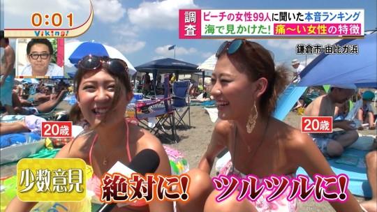 【※画像あり※】フジの筋肉アナ榎並がビーチインタビューするとギャルは必ずこの表情。さぁキャプ見てイライラしようず。・26枚目