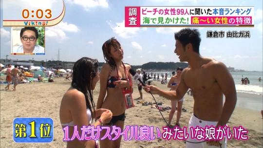 【※画像あり※】フジの筋肉アナ榎並がビーチインタビューするとギャルは必ずこの表情。さぁキャプ見てイライラしようず。・30枚目