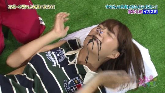 【放送事故】「日テレ 人気者になろう」でラガーシャツ女性の乳輪が飛び出して茶の間の人気者になる大ハプニング(画像34枚)・31枚目