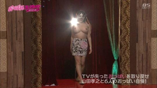 【おっき注意】スカパー「おっぱいコレクション」山田孝之と神乳女6人のバトルが草www(画像あり)・43枚目