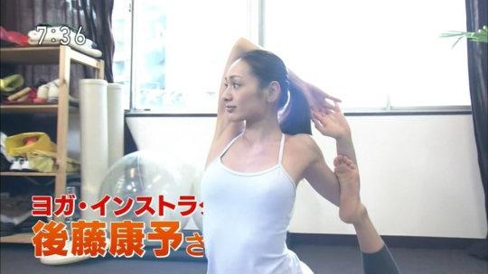 【画像】ヨガをTVの特集で披露してるまんさんをエロ目線で見るエロ画像まとめwwwwww・32枚目