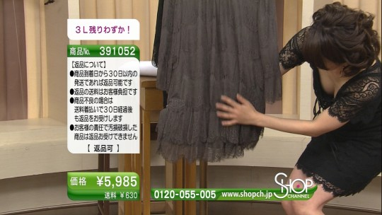 【※朗報】通販番組でお姉さんの性器の端っこ、映る。(※画像あり※)・9枚目