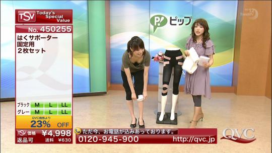 【※朗報】通販番組でお姉さんの性器の端っこ、映る。(※画像あり※)・10枚目
