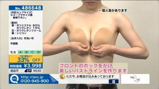 【※朗報】通販番組でお姉さんの性器の端っこ、映る。(※画像あり※)・21枚目