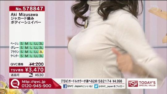 【※朗報】通販番組でお姉さんの性器の端っこ、映る。(※画像あり※)・15枚目