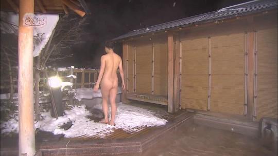 【※神スレ】「もっと温泉に行こう」のバックショットキャプ画像貼ってアナル映ってないか探すスレ。(画像あり)・9枚目