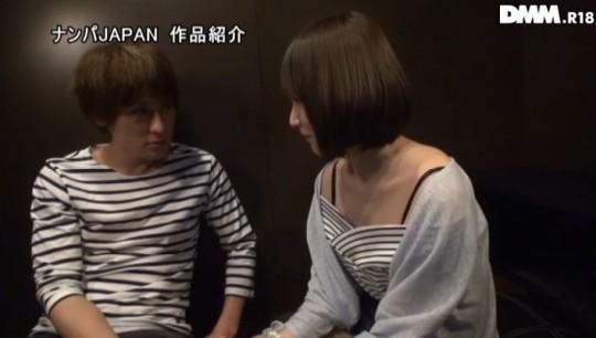 【※おっき不可避】盗撮スポットとして有名な渋谷ネカフェの実態wwwwwwwwwwwwww(画像あり)・2枚目