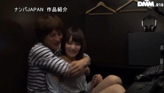 【※おっき不可避】盗撮スポットとして有名な渋谷ネカフェの実態wwwwwwwwwwwwww(画像あり)・3枚目