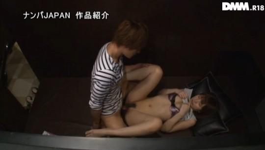 【※おっき不可避】盗撮スポットとして有名な渋谷ネカフェの実態wwwwwwwwwwwwww(画像あり)・8枚目