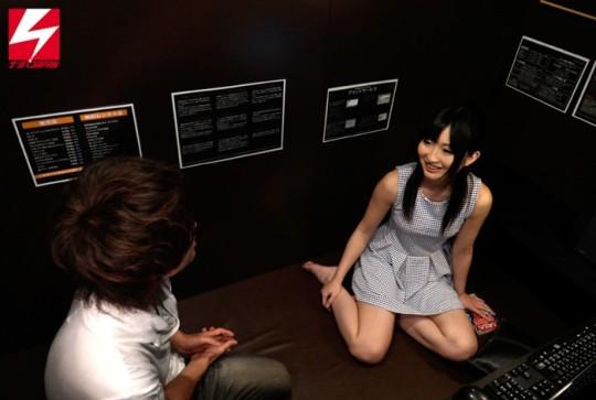 【※おっき不可避】盗撮スポットとして有名な渋谷ネカフェの実態wwwwwwwwwwwwww(画像あり)・18枚目