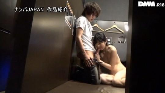 【※おっき不可避】盗撮スポットとして有名な渋谷ネカフェの実態wwwwwwwwwwwwww(画像あり)・20枚目