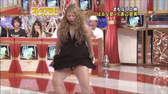 【※放送事故】いとうあさこのスパンキングエロ画像、下着お尻全裸TVで見せまくりワロタwwwwwww(画像91枚)・81枚目