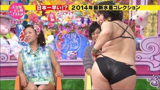 【※放送事故】いとうあさこのスパンキングエロ画像、下着お尻全裸TVで見せまくりワロタwwwwwww(画像91枚)・83枚目