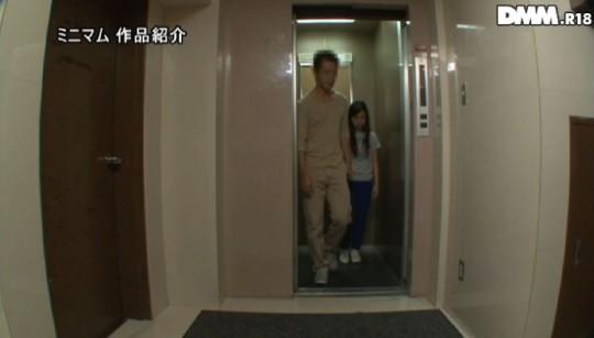 【※朗報】日本ロリコンAV業界、遂にアジア圏に手を出すwwwwwwwwwwwwwwwwwwwwwww(画像あり)・1枚目