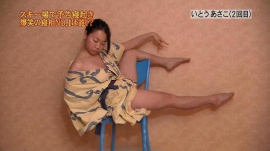 【※放送事故】いとうあさこのスパンキングエロ画像、下着お尻全裸TVで見せまくりワロタwwwwwww(画像91枚)・15枚目