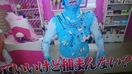 【※放送事故】いとうあさこのスパンキングエロ画像、下着お尻全裸TVで見せまくりワロタwwwwwww(画像91枚)・28枚目