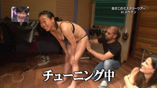 【※放送事故】いとうあさこのスパンキングエロ画像、下着お尻全裸TVで見せまくりワロタwwwwwww(画像91枚)・33枚目