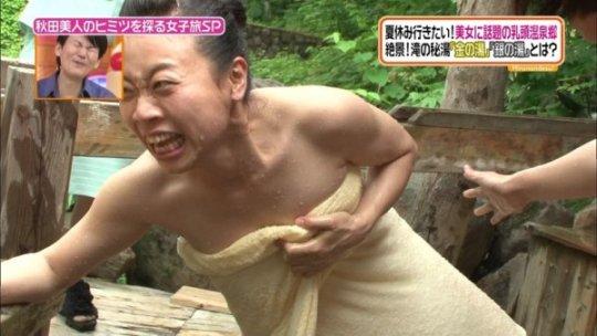 【※放送事故】いとうあさこのスパンキングエロ画像、下着お尻全裸TVで見せまくりワロタwwwwwww(画像91枚)・57枚目