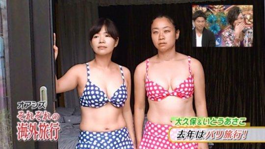 【※放送事故】いとうあさこのスパンキングエロ画像、下着お尻全裸TVで見せまくりワロタwwwwwww(画像91枚)・59枚目