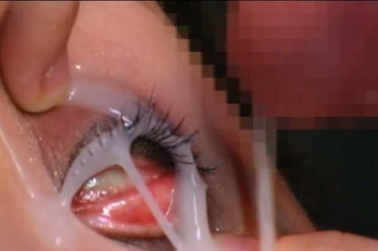 【※閲覧注意】結膜炎必至な『眼射』とかいう聖なるプレイ。。。(※画像あり※)・4枚目