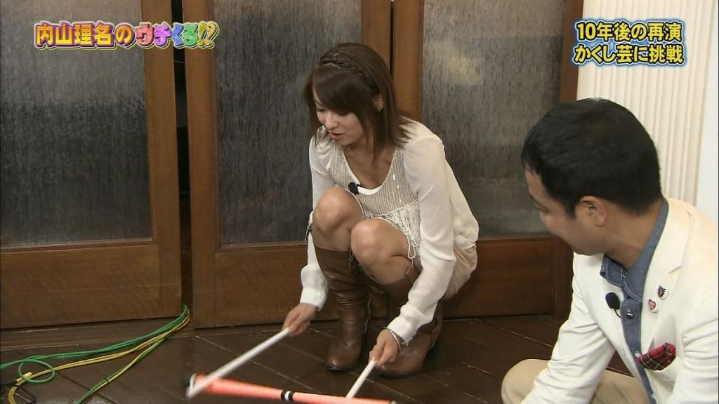 rina_uchiyama_013