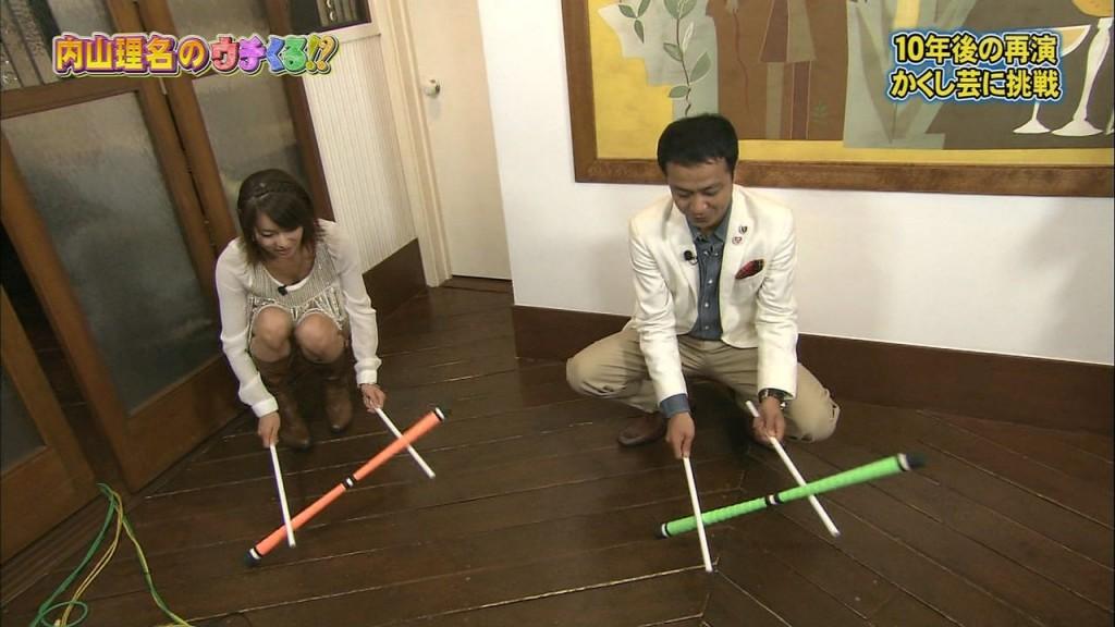 rina_uchiyama_014