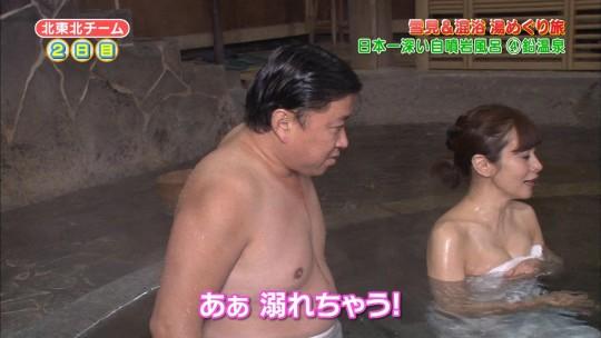 【※朗報】さとう珠緒(43)まだイケる。(画像53枚)・2枚目