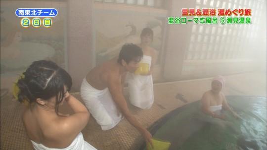 【※朗報】さとう珠緒(43)まだイケる。(画像53枚)・4枚目