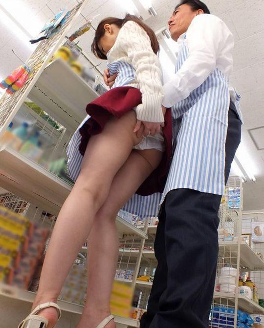 【※猛者現る】店 内 で セ ッ ク ス し た ロ ● ソ ン の 女 店 員wwwwwwwwwwwwwwwwwwwwww(画像あり)・20枚目