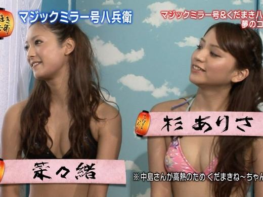 【画像あり】小島瑠璃子(22)デカパイ証明スレ。 → 侮ってたら思ったよりデカくて草。(キャプ24枚)