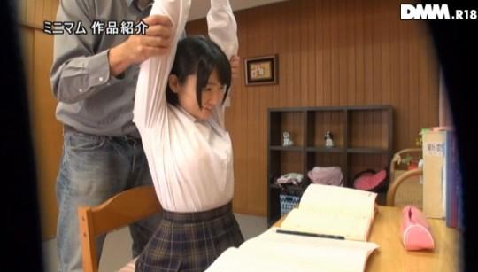 【※画像あり】娘に男の家庭教師をつけてるお父さん、現実をご覧下さいwwwwwwwwwwwwwwwwwwwww・2枚目