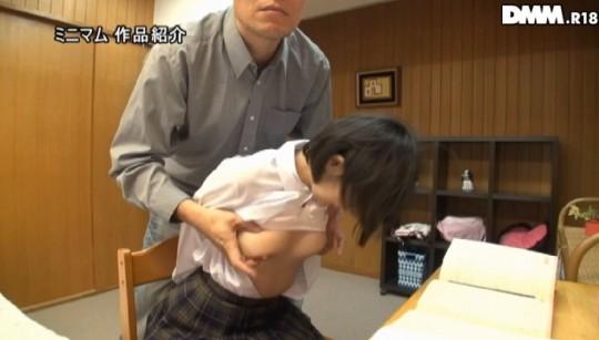 【※画像あり】娘に男の家庭教師をつけてるお父さん、現実をご覧下さいwwwwwwwwwwwwwwwwwwwww・3枚目