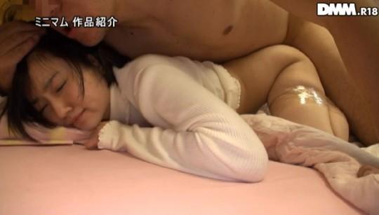 【※画像あり】娘に男の家庭教師をつけてるお父さん、現実をご覧下さいwwwwwwwwwwwwwwwwwwwww・11枚目