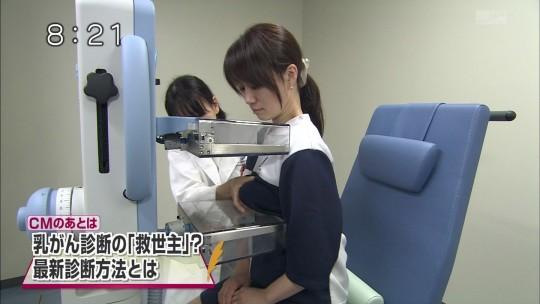 【※エロ目線禁止】ひとまずTVの乳がん検診キャプ貼ってくwwwwwwwwwwwwwwwwwww(画像あり)・11枚目