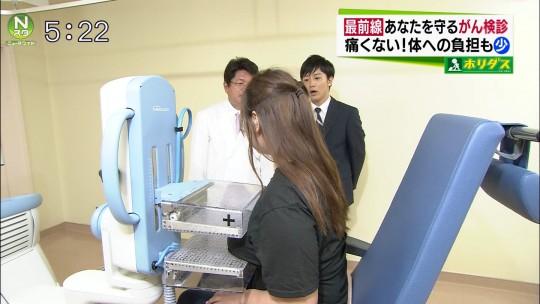 【※エロ目線禁止】ひとまずTVの乳がん検診キャプ貼ってくwwwwwwwwwwwwwwwwwww(画像あり)・19枚目