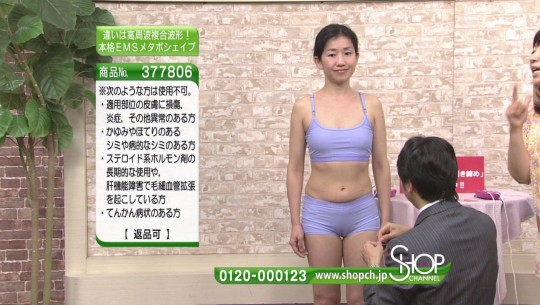 【※画像あり】浅尾美和さん、自身のマンスジVTRを見せられてワイプで///顔を抜かれるという羞恥プレイwwwwwww・6枚目