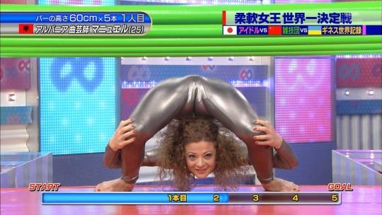 【※画像あり】浅尾美和さん、自身のマンスジVTRを見せられてワイプで///顔を抜かれるという羞恥プレイwwwwwww・23枚目