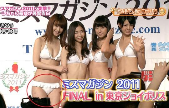 【※画像あり】浅尾美和さん、自身のマンスジVTRを見せられてワイプで///顔を抜かれるという羞恥プレイwwwwwww・24枚目