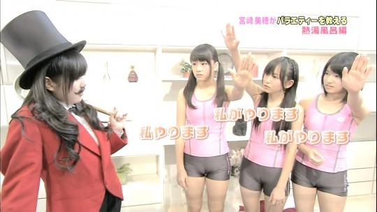 【※画像あり】浅尾美和さん、自身のマンスジVTRを見せられてワイプで///顔を抜かれるという羞恥プレイwwwwwww・29枚目