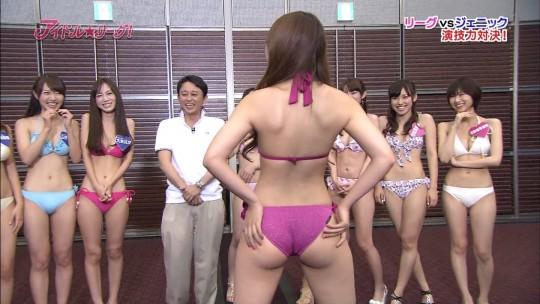 【画像大量】TVで映ったエロ尻キャプ、一番ヌケるハプニング画像貼ったヤツが優勝wwwwwwwwwwwww・5枚目