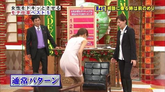【画像大量】TVで映ったエロ尻キャプ、一番ヌケるハプニング画像貼ったヤツが優勝wwwwwwwwwwwww・12枚目