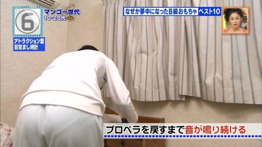 【画像大量】TVで映ったエロ尻キャプ、一番ヌケるハプニング画像貼ったヤツが優勝wwwwwwwwwwwww・15枚目