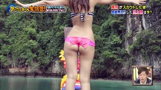 【画像大量】TVで映ったエロ尻キャプ、一番ヌケるハプニング画像貼ったヤツが優勝wwwwwwwwwwwww・17枚目