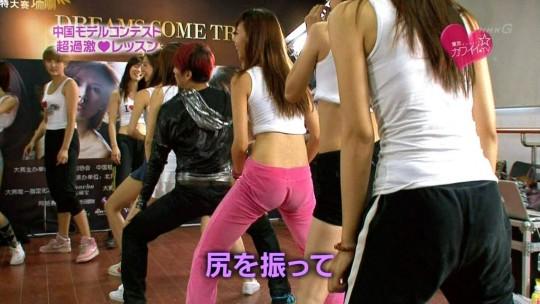 【画像大量】TVで映ったエロ尻キャプ、一番ヌケるハプニング画像貼ったヤツが優勝wwwwwwwwwwwww・18枚目