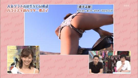 【画像大量】TVで映ったエロ尻キャプ、一番ヌケるハプニング画像貼ったヤツが優勝wwwwwwwwwwwww・20枚目