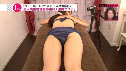 【画像大量】TVで映ったエロ尻キャプ、一番ヌケるハプニング画像貼ったヤツが優勝wwwwwwwwwwwww・25枚目