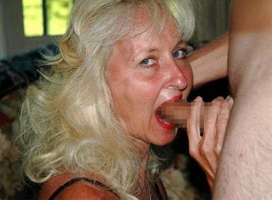 【超・閲覧注意】60歳以上限定、フェラチオ画像スレ。(画像29枚)・15枚目