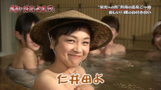 【迷走】「元祖大食い王決定戦 女王戦」が謎のエロ番組化しててなんか笑えるwwwwwwwwwwwww(GIFあり)・8枚目